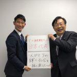 デフサッカー日本代表×木村義雄第5回 聴覚障害と障害者スポーツ