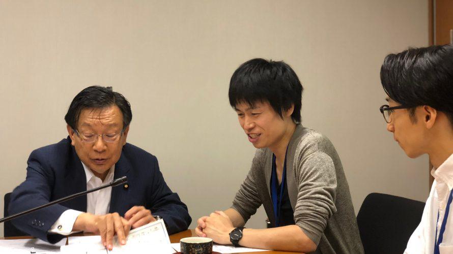 園田正樹×木村よしお対談 第3回 安心して仕事に取り組めるための病児保育の充実を